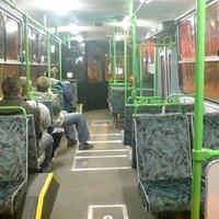 Házhoz vitte a buszvezető az elhagyott iratokat