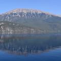 Túra Macedóniában - Galičica