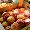 Legegyszerűbb muffin recept-bögrés