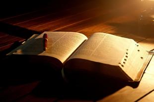 A BIBLIA 'SZÍNE ÉS FONÁKJA' I.