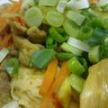 Kínai tészta