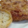 Fűszeres pirított burgonya rántott csirkemellel