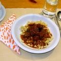 Vacsora: Marhapörkölt vajas nokedlivel és egy szilvalekváros derelye