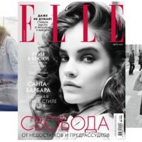 Palvin Barbi a 80as évekbe repít minket az orosz Elle hasábjain