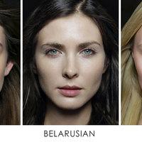 A szépség nem ismer határokat, és nemzetiségeket