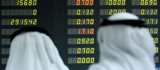 islamic-banking-top-post.jpg
