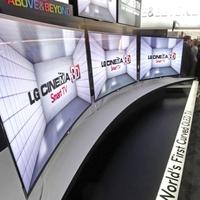 Hamarosan a boltokban az LG hajlított OLED televíziói