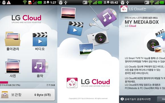 lg-cloud.jpg