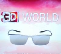 3d_world.jpg