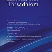 Megjelent az Információs Társadalom folyóirat következő száma!