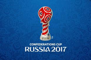 2017-es Konföderációs Kupa