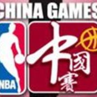 Offtopic: NBA nélkül Kína