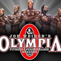 Címvédés az Olympián!