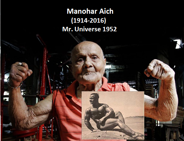 manohar-aich_2170886b.png