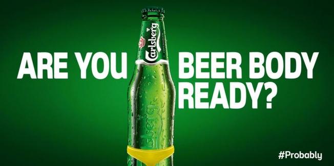 carlsberg-beer-body-hed-2015.jpg