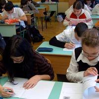Kedves érdi nebulók! Itt vannak a középiskolai írásbeli felvételik megoldásai, ellenőrizd, hogyan sikerült!