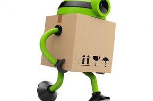 Érden mikor vezetik be a robotpostásokat?