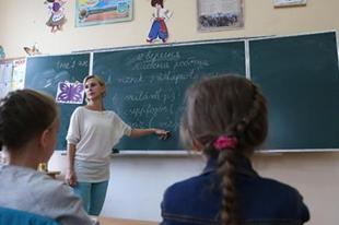 Bátor gyerekeket az érdi iskolákba! - Negyven iskolában indulhat képzés országosan