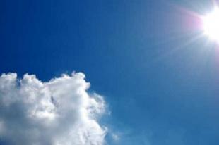Bármerre is megy: várható időjárás szombat estig!
