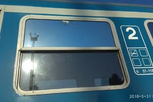 EZT ÉLVEZI VAGY VONAT-FÓBIÁJA VAN? Mániákus vonatdobálót keres a rendőrség