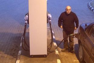 Keressük az ingyen tankolót – videóval