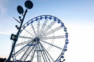 GYŐR 2023-BAN EURÓPA KULTÚRÁLIS FŐVÁROSA? Ha mi leszünk, egy hatalmas Luna Park lesz az egész?!