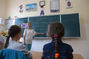 Bátor gyerekeket a győri iskolákba! - Negyven iskolában indulhat képzés országosan