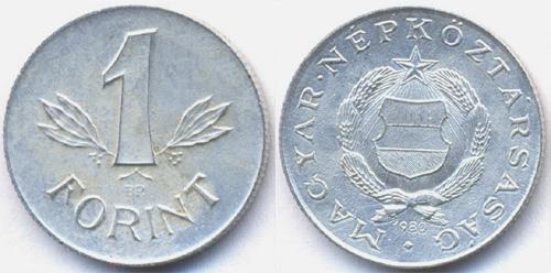 1_forint_1980_hamis_hamisitvany.jpg
