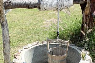 CSAKÚGY MÉGSEM FÚRHATSZ KUTAT ÓVÁRON: Alkotmányellenes a vízgazdálkodási törvény módosítása