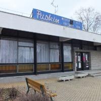 65 millából újul meg a Puskin Művelődési Ház Tatabányán