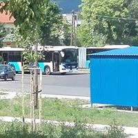 Vajon megbüntetik -e az önkormányzatot az elhanyagolt buszállomás miatt?