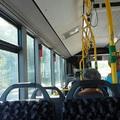 TATABÁNYÁN BUSZOZÓK, NAGYON FIGYELJETEK:  Mától újra üzemel a Lapatári úti  megállóhely