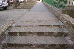 CSAK ÓVATOSAN HÉTFŐTŐL A KÖZTÁRSASÁG ÚTON! Járdát kezdenek építeni, nem mindenhol lehet közlekedni!