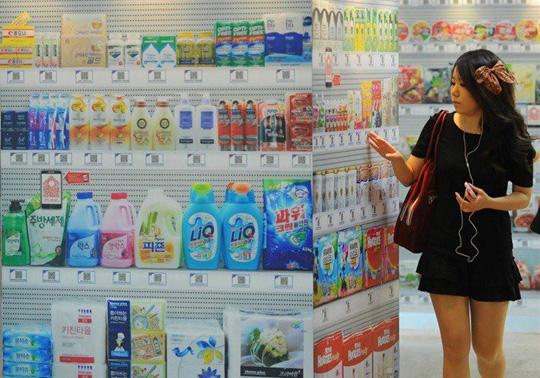 homeplus-virtual-supermarket.jpg