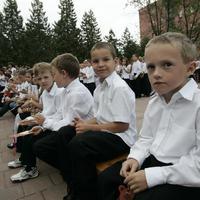 Köszöntünk minden kedves diákot a 2011/2012-es tanévben!