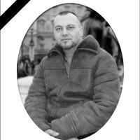 In memoriam Bacsa Péter †