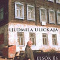 Ulickaja