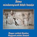 Magyar emlékek Rómában -  Magyarok emlékei Rómáról