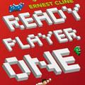 A kockaság dicséneke – Ready Player One