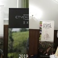 Nagy Fehérvári Bormustra az 5. születésnapján újra kirobbanó formában
