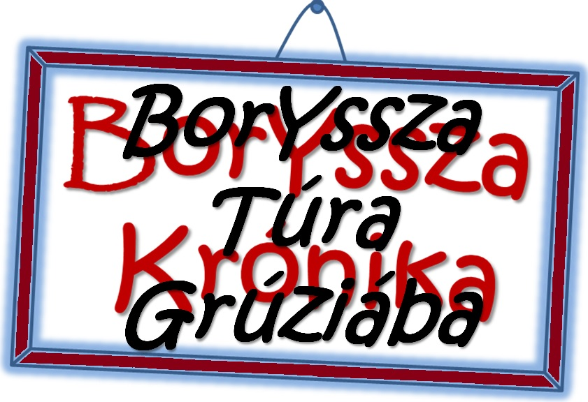 01gruz_boryssza_04.jpg