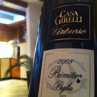 Casa Girelli Virtuoso Primitivo  I.G.T. 2008