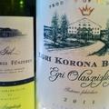 Gál Cserszegi Fűszeres 2011 és Egri Korona Borház Olaszrizling 2011