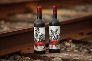 """Életre kelt zombik az """"élőcímkés"""" palackon !"""