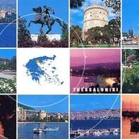 8. Thessaloniki Nemzetközi Borverseny