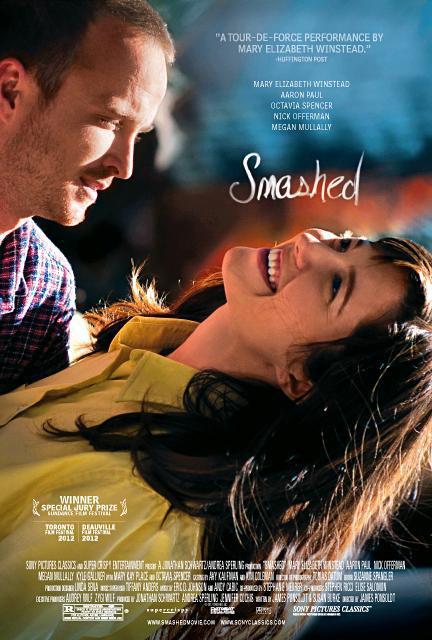 smashed-poster.jpg