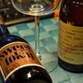 Hegyaljai édességek a hiperpolcról – Mad Wine és Royal Tokaji