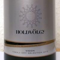 Tegnap ittam - Holdvölgy Vision 2013