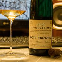Karanténborozás – Bott Frigyes Sauvignon Blanc 2018