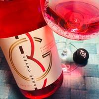 Egy hét újbor – Balla Géza Rosé Cuvée 2017